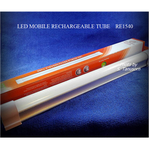 LED Mobile USB Rechargeable Tube RE1540