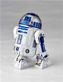R2-D2 Star Wars Episode V: The Empire Strikes Back