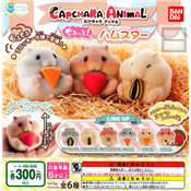 [Gacha] CAPCHARA ANIMAL Mofutto! Hamster (ครบเซท 6ตัว)
